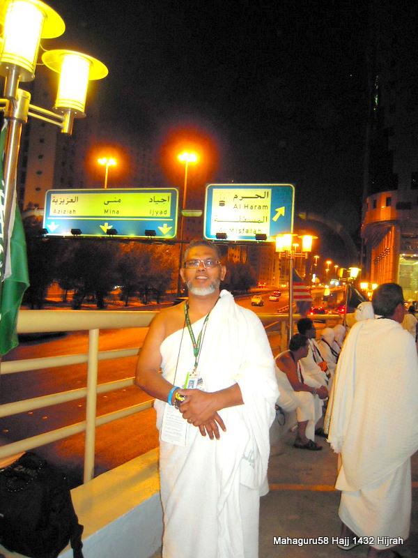 Mahaguru58 Makkah 1432 Hajj